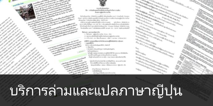 banner_translation20180630